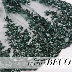 Emerald/Bottle Beaded Lace